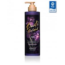 Кондиционер для волос Kerasys Devil's Perfumed Midnight Fantasy Rince