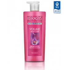 Бальзам-маска для волос Kerasys Advanced Ampoule VolumeTreatment600мл
