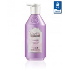 Шампунь для волос Kerasys Le Chatelard Perfume Violette Conditioner 500мл
