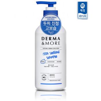 Шампунь для кожи головы Derma & More Cera Soothing Shampoo 600мл.
