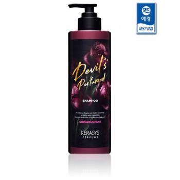 Шампунь для волос Kerasys Devil's Perfumed Gorgeous Musk Shampoo