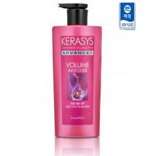 Шампунь для волос Kerasys Advanced Ampoule Volume Shampoo600мл