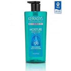 Шампунь для волос Kerasys Advanced Ampoule Moisture Shampoo600мл