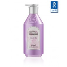 Шампунь для волос Kerasys Le Chatelard Perfume Violette Shampoo 500мл